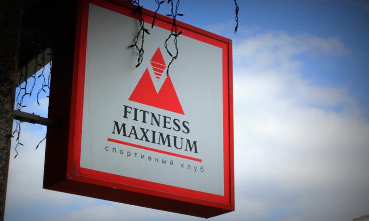 fitnes-maksimum